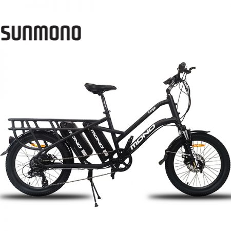 "E-MONO 20"" ELECTRIC CARGO BIKE SE-20B01"